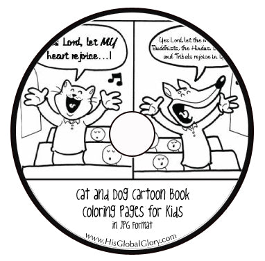 Cat and Dog Cartoon Coloring Pages - CD