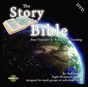 The Story of the Bible DVD + Notes