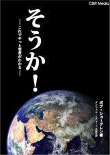 Unveiled at Last (in Japanese) -  PDF Download