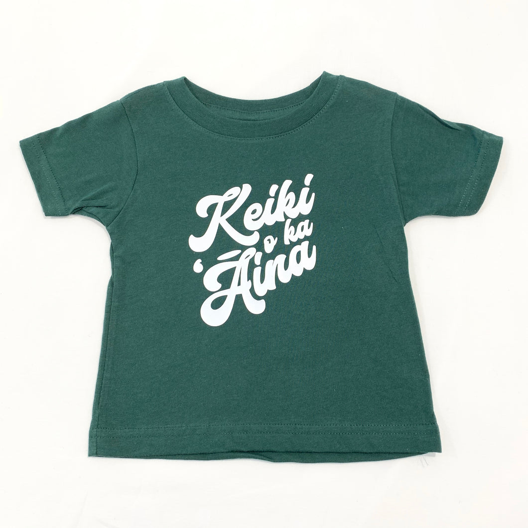 Hawaiian Print Tee - Keiki o ka 'Aina (Child of the Land)