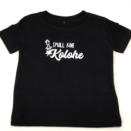 Hawaiian Print Tee - Small Kine Kolohe (A little Mischievous)