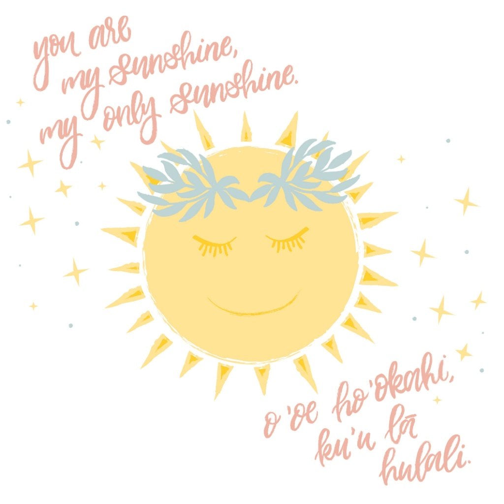 You are my Sunshine Hawaiian Aloha Theme Bamboo Cotton blend Blanket