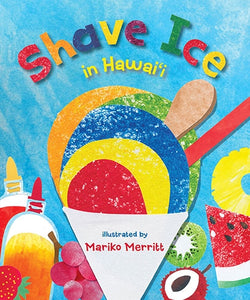Hawaiian Title Board Books (9 variant titles)