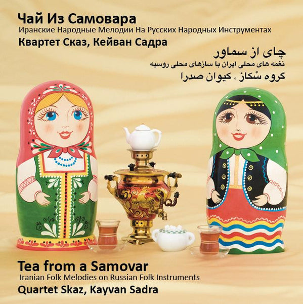 Tea from a Samovar (CD, European Union)