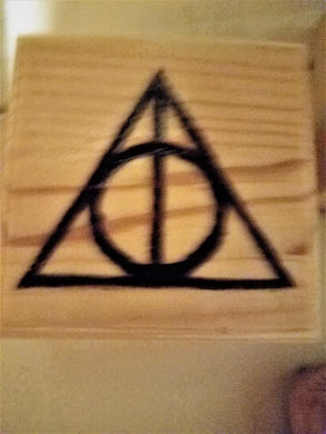 Deathly Hallows box - Odin's Eye Art, Pyrography - woodburning, Odin's Eye Art - Odin's Eye Art