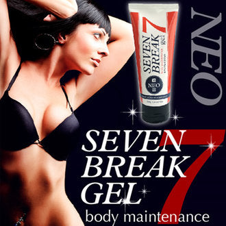 Seven7 Break Slimming Gel