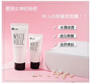 Korea WLab Whitening Cream