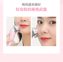 ILUMINA™ RF Beautifying Machine