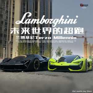 Bburago 1:24 Future sports car Lamborghini Third Age Concept Terzo Millennio Car gift simulation alloy car collection toy