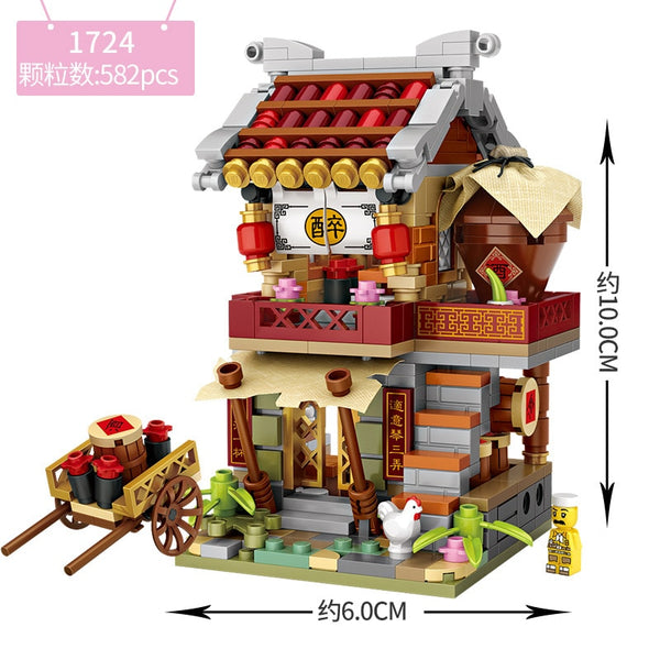 LOZ Mini Block Mini Street City China Street Chinese Tradition Special Model DIY Assembly Toys for Children Educational