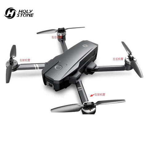 Holy Stone HS720 GPS Drone Arm