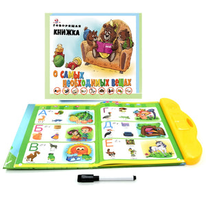 Baby Learning Toys Russian Alphabet Reading Machines For Children Learn English Language Kids Tablet Toy Educational Book New