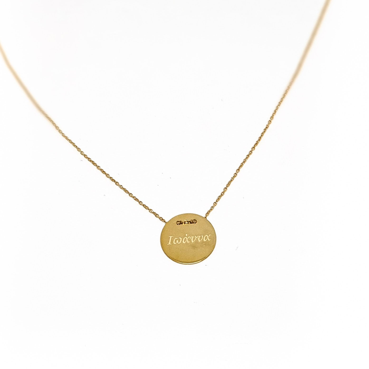 Personalised Name Round Necklace