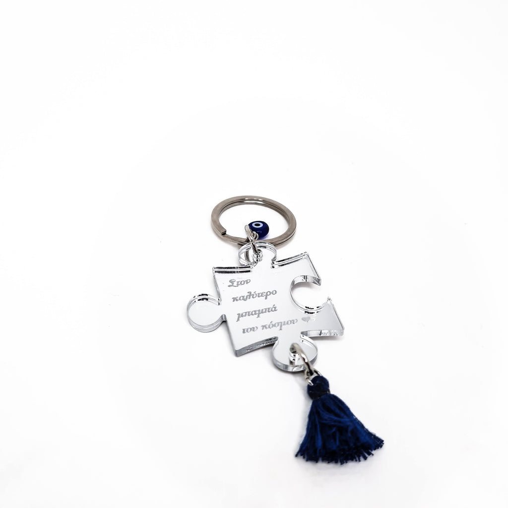 Plexiglass  Puzzle Key Chain For Dads
