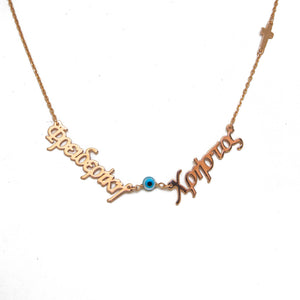 Personalised Double Name Necklace