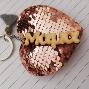Wooden Key Chain  μαμά  with heart