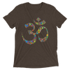 Sound of The Universe: Short sleeve t-shirt