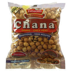 Roasted Chana (200 gms) -without skin