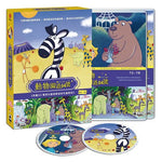 64 Zoo Lane Bilingual Chinese/English Episodes 66-78 (2DVDs) with Nelson the Elephant Towel