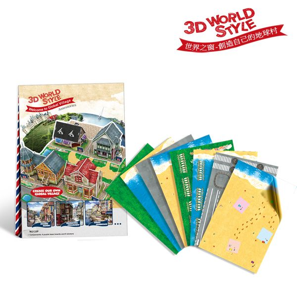 CubicFun 3D World Style Global Village Accessories