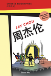 Jay Chou - Chinese Biographies First Edition, Pinyin
