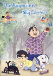 Grand Auntie And Smarty Vol 5: The Auspicious Sky Lantern (Bilingual DVD Chinese/English)