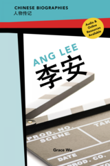 Ang Lee - Chinese Biographies First Edition, Pinyin