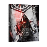 Star Wars Picture Book: The Force Awaken
