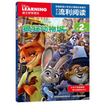 Zootopia - Confident Reader Series
