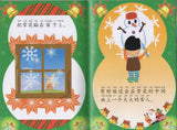 Christmas without Snow (with Pinyin & CD-ROM)