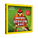 Angry Birds 50 True Stories of the Fed Up, Feathered, and Furious (SC)