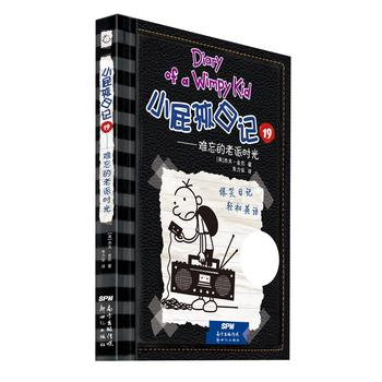 Diary of the Wimpy Kid Book 19 (Bilingual English/Chinese)