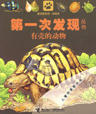 First Discovery Animals Series: Turtles and Snails