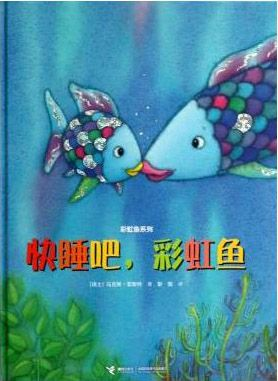 Good Night! Little Rainbow Fish