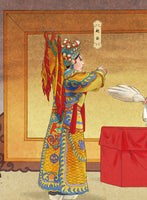 Chinese Opera Picture Book Series: The Empty Fort Strategy