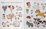 My Favorite Non-Fiction Picture Dictionary: General Topics (Orange, Bilingual Simplified Chinese & English)