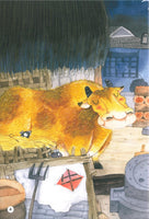 Illustrated Chinese Stories Zodiac Animal Series: Ox (Traditional Chinese)