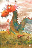 Illustrated Chinese Stories Zodiac Animal Series: Dragon (Traditional Chinese)