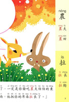 Bunny's Long Ears (Cantonese/Mandarin/English CD)