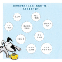 Qiqi Life Cognitive Series: #3 Do Whatever you want (with Pinyin)