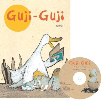 Guji Guji Bilingual Chinese/English book, Mandarin/English Audio CD (Traditional Chinese)