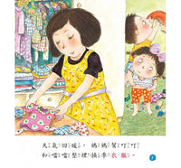 Child All Language Education: Set 5 (Set of 10 books, Traditional Chinese with Zhuyin)