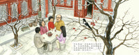 Winter Solstice Festival (Traditional Chinese, Wang)