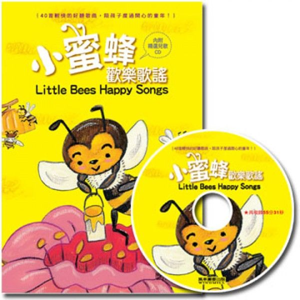 Little Bee Songs & Rhymes Book (Book with CD)
