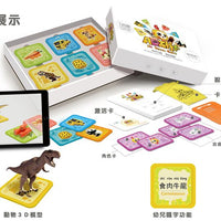 Ease Learning AR Flash Cards (Traditional Chinese)