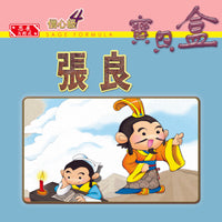Confident Reader Treasure Box 4 (Traditional Chinese)