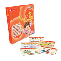 Strength Reader Treasure Box 5 (Traditional Chinese)