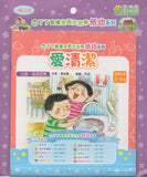 Ding Ding Dong Dong Children Whole Language Reading Story Series Beginner Set (Set of 10 books﹐Traditional Chinese)