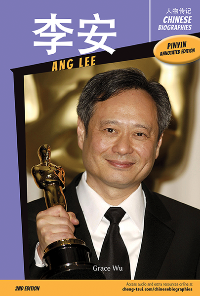 Ang Lee - Chinese Biographies Second Edition, without Pinyin