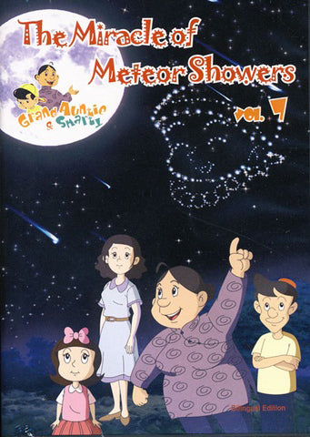 Grand Auntie And Smarty Vol 7: The Miracle of Meteor Showers (Bilingual DVD Chinese/English)